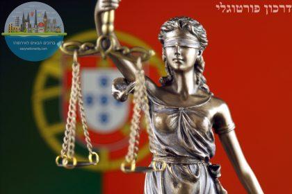 דגל של פורטוגל