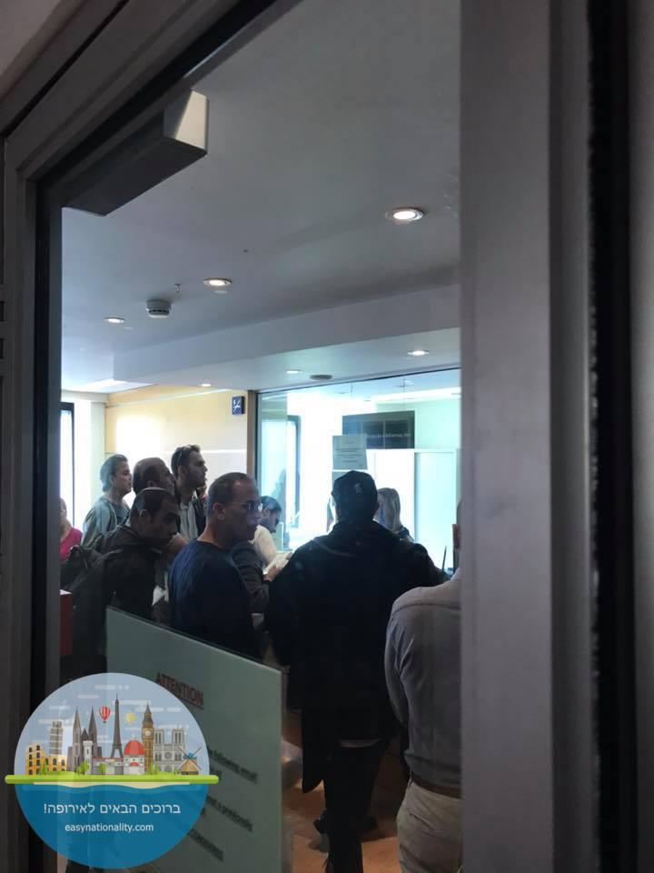 שגרירות פורטוגל שעות פעילות