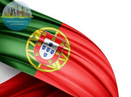 שגרירות פורטוגל