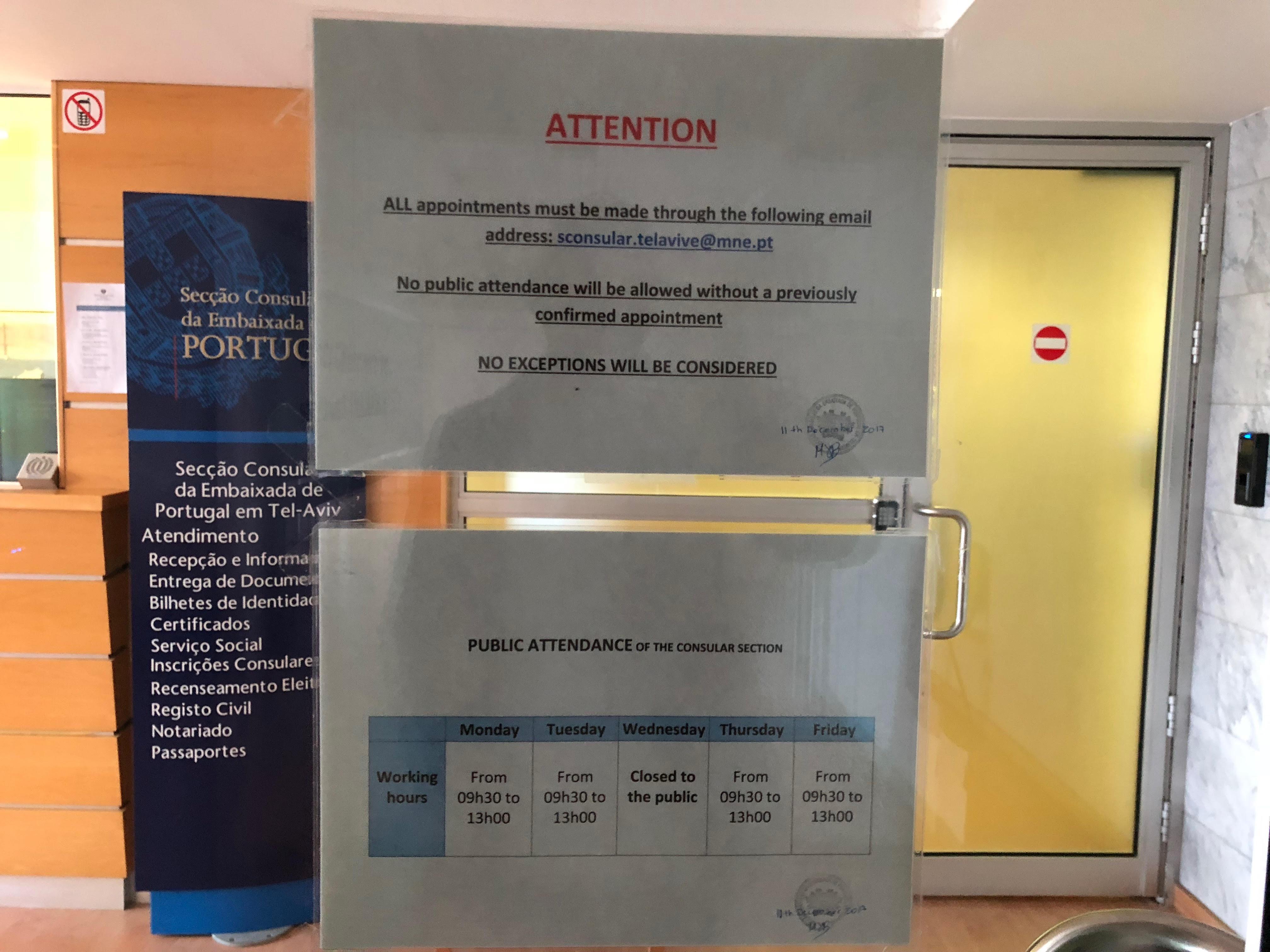 שעות פעילות שגרירות פורטוגל