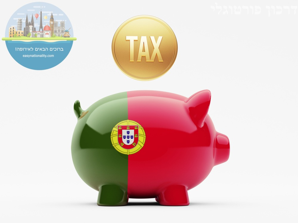 מיסוי פורטוגליתרונואזרחות פורטוגלית