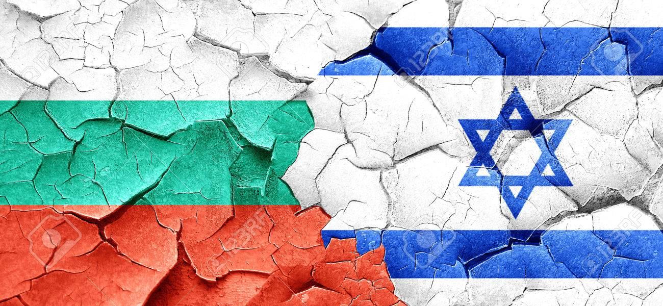 יוצאי בולגריה בישראל זכאים לאזרחות פורטוגלית