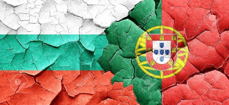 יוצאי בולגריה דרכון פורטוגלי
