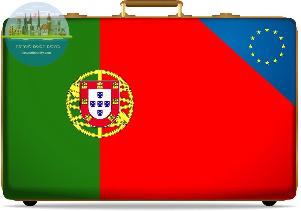 Portuguese nationality for Sephardic descendants