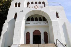 בית כנסת כדורי מקור חיים קהילה יהודית פורטו