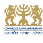 הקהילה היהודת של בלמונטה משיקה: אישור CIP למתאזרחים לפורטוגל